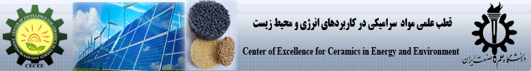 center of Excellence for Ceramics in Energy and Environment